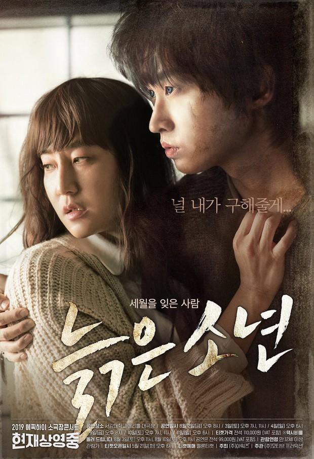 Làm parody sống động hơn bản thật, Song Hye Kyo sẽ khóc thét khi thấy chồng mình bị đổi diện mạo như thế này! - Ảnh 3.