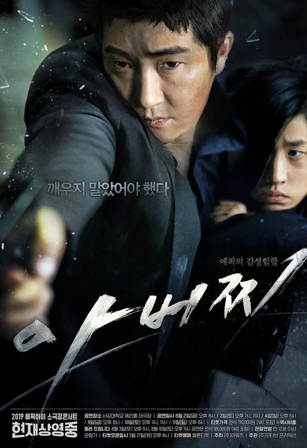 Làm parody sống động hơn bản thật, Song Hye Kyo sẽ khóc thét khi thấy chồng mình bị đổi diện mạo như thế này! - Ảnh 20.