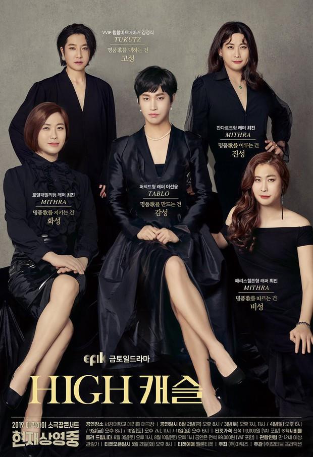 Làm parody sống động hơn bản thật, Song Hye Kyo sẽ khóc thét khi thấy chồng mình bị đổi diện mạo như thế này! - Ảnh 11.