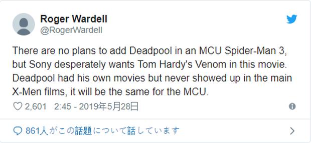 BẤT NGỜ CHƯA: Không phải Deadpool, đây mới là gã phá banh chuyến du lịch của Nhện nhỏ ở Far From Home - Ảnh 2.