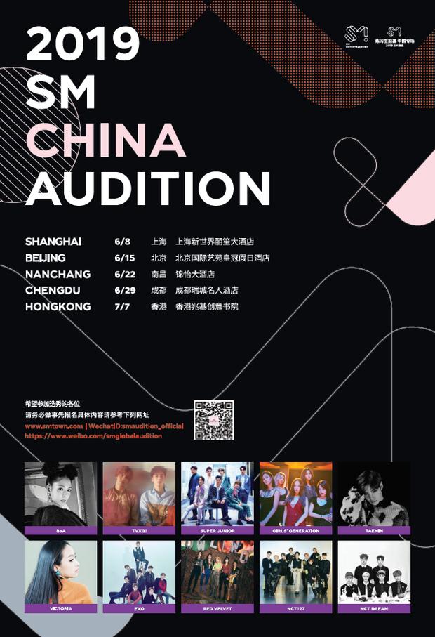 Poster tuyển sinh mới của SM bị chỉ trích: SNSD, f(x), EXO, SHINee thiếu thành viên, nhóm quan trọng này mất hút - Ảnh 1.