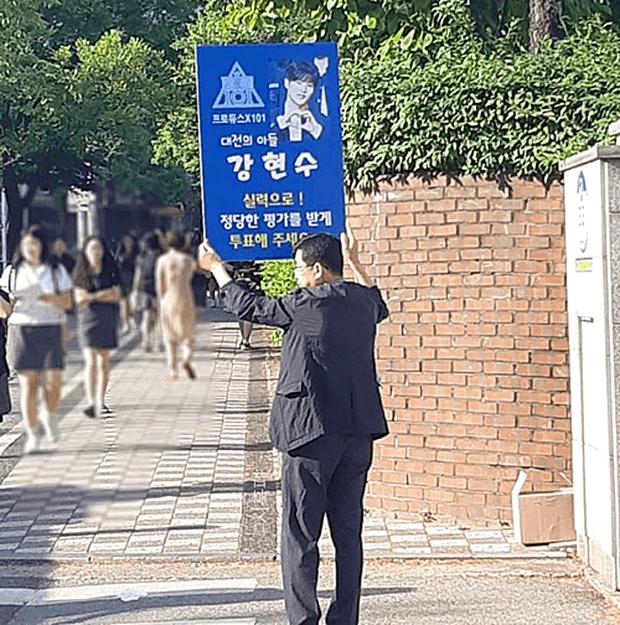 Đội nắng kêu gọi bình chọn, còn ai thương con hơn phụ huynh của dàn thí sinh Produce kém nổi - Ảnh 8.