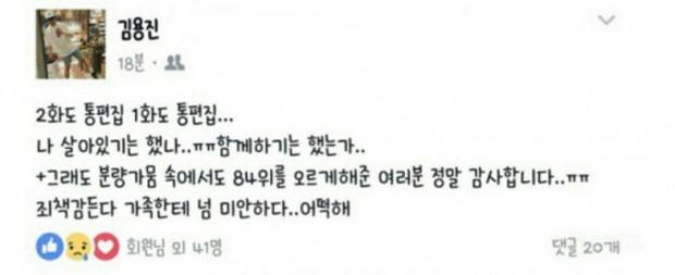 Đội nắng kêu gọi bình chọn, còn ai thương con hơn phụ huynh của dàn thí sinh Produce kém nổi - Ảnh 3.