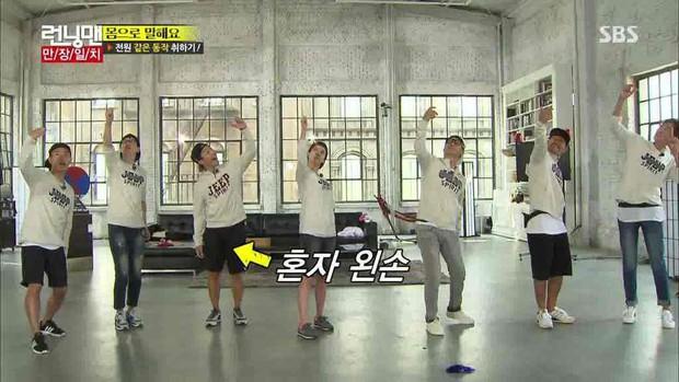 Running Man: Đừng trách Jun Phạm, đến cả Yoo Jae Suk còn phạm lỗi này nữa cơ mà! - Ảnh 6.