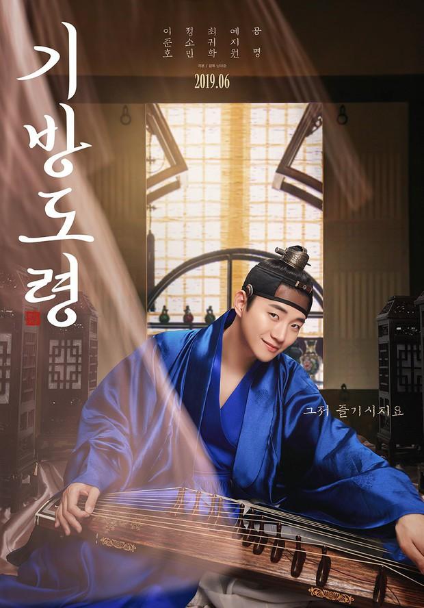 """Điện ảnh Hàn tháng 6: Ảnh đế Lee Sung Min tái xuất, Lee Junho bất ngờ hóa """"kỹ nam hạng sang"""" - Ảnh 13."""