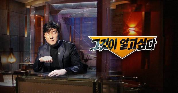 SBS khơi lại vụ nữ sinh 14 tuổi bị 41 nam sinh cưỡng bức ở Hàn Quốc: Công lý có đứng về phía nạn nhân sau 15 năm tủi nhục? - Ảnh 1.