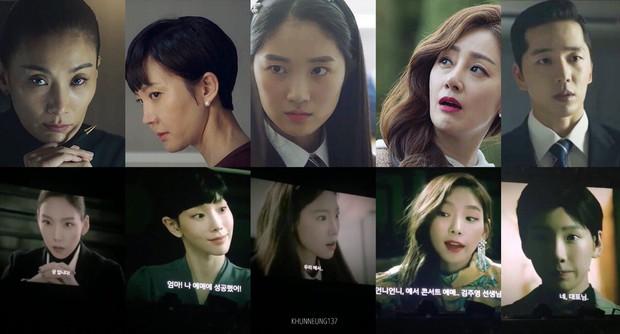 Làm parody sống động hơn bản thật, Song Hye Kyo sẽ khóc thét khi thấy chồng mình bị đổi diện mạo như thế này! - Ảnh 1.