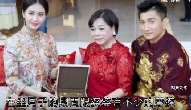 Đây là thực hư tin đồn Ngô Kỳ Long bủn xỉn, mẹ chồng áp bức khiến Lưu Thi Thi trầm cảm sau sinh - Ảnh 1.