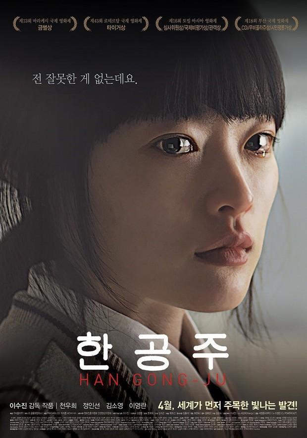 SBS khơi lại vụ nữ sinh 14 tuổi bị 41 nam sinh cưỡng bức ở Hàn Quốc: Công lý có đứng về phía nạn nhân sau 15 năm tủi nhục? - Ảnh 10.