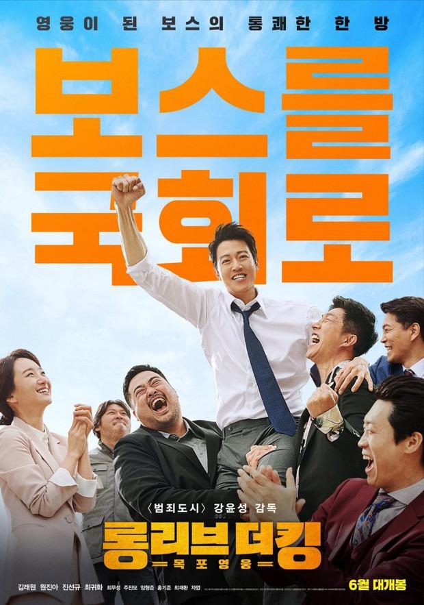 """Điện ảnh Hàn tháng 6: Ảnh đế Lee Sung Min tái xuất, Lee Junho bất ngờ hóa """"kỹ nam hạng sang"""" - Ảnh 7."""