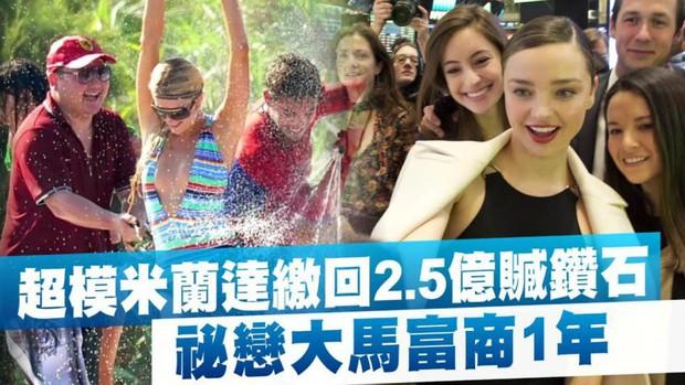 """Choáng vì vị đại gia Hoa kiều được chủ tịch YG """"chiêu đãi"""": Giàu thế nào mà được gọi là Hòa Thân của Malaysia, theo đuổi cả Miranda Kerr? - Ảnh 6."""