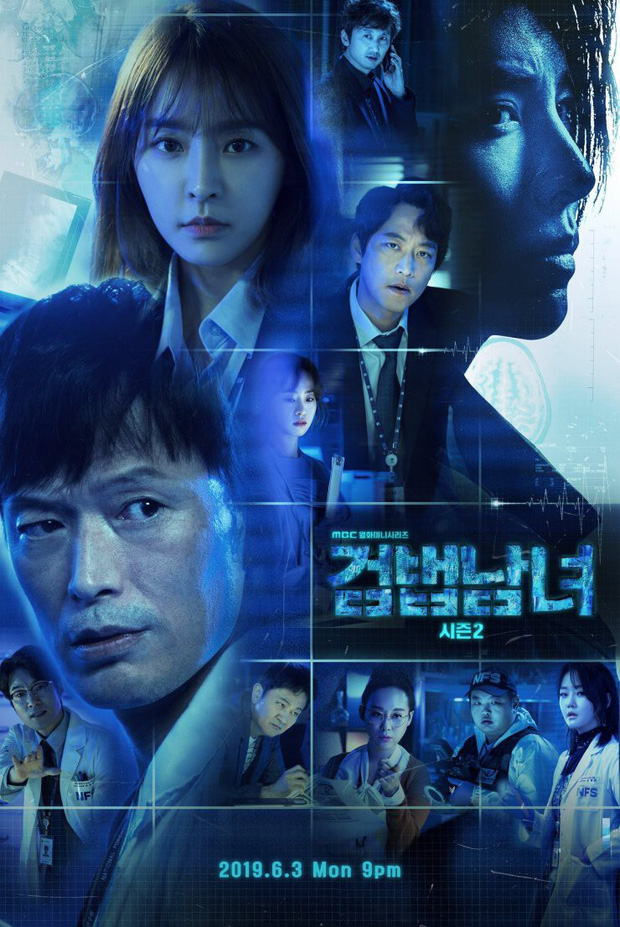 Phim Hàn tháng 6: Chấp nhận đánh khối hi sinh nhan sắc, Song Joong Ki có đè bẹp được dàn nam thần mỹ nữ này? - Ảnh 6.