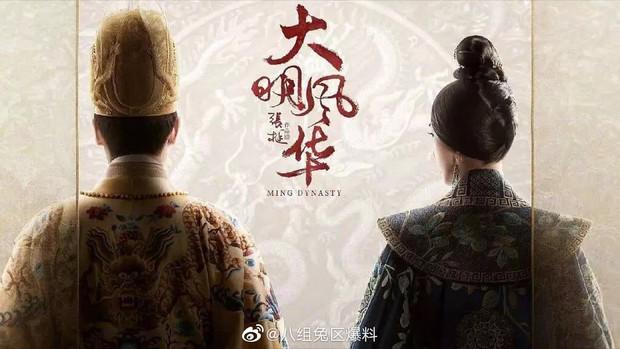 Truyền hình Hoa Ngữ tháng 6: Dư Hoài Lưu Hạo Nhiên dẫn đầu binh đoàn trai đẹp tấn công màn ảnh nhỏ - Ảnh 9.