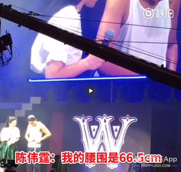 Dàn mỹ nam showbiz sở hữu vòng eo siêu nhỏ: Người khiến Dương Mịch chào thua, kẻ dùng túi xách của... con nít - Ảnh 11.