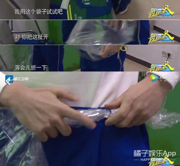 Dàn mỹ nam showbiz sở hữu vòng eo siêu nhỏ: Người khiến Dương Mịch chào thua, kẻ dùng túi xách của... con nít - Ảnh 14.