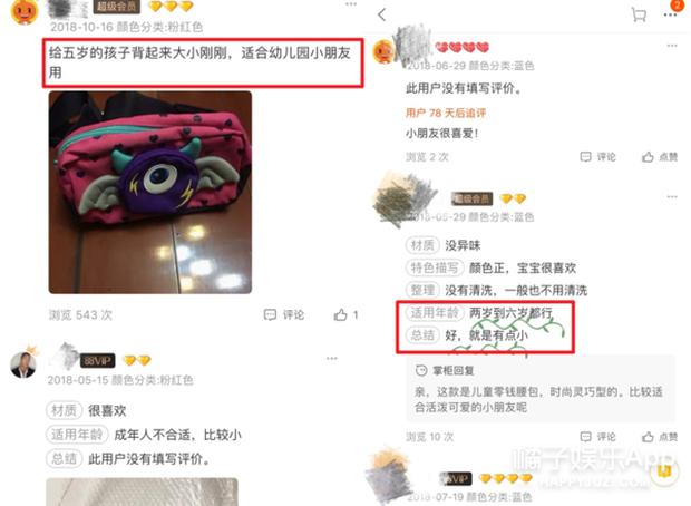 Dàn mỹ nam showbiz sở hữu vòng eo siêu nhỏ: Người khiến Dương Mịch chào thua, kẻ dùng túi xách của... con nít - Ảnh 16.