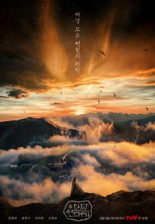 Game of Thrones Châu Á trước giờ G: Đọc ngay cẩm nang 5 điều cần biết, đừng làm người rừng như Song Joong Ki! - Ảnh 4.
