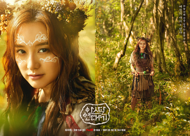 Game of Thrones Châu Á trước giờ G: Đọc ngay cẩm nang 5 điều cần biết, đừng làm người rừng như Song Joong Ki! - Ảnh 11.