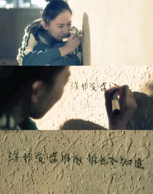 Web drama thanh xuân Thầm Yêu - Quất Sinh Hoài Nam: Chị em sắp cho Cố Vị Dịch ra rìa, đón bão trai đẹp ngay hè này! - Ảnh 7.