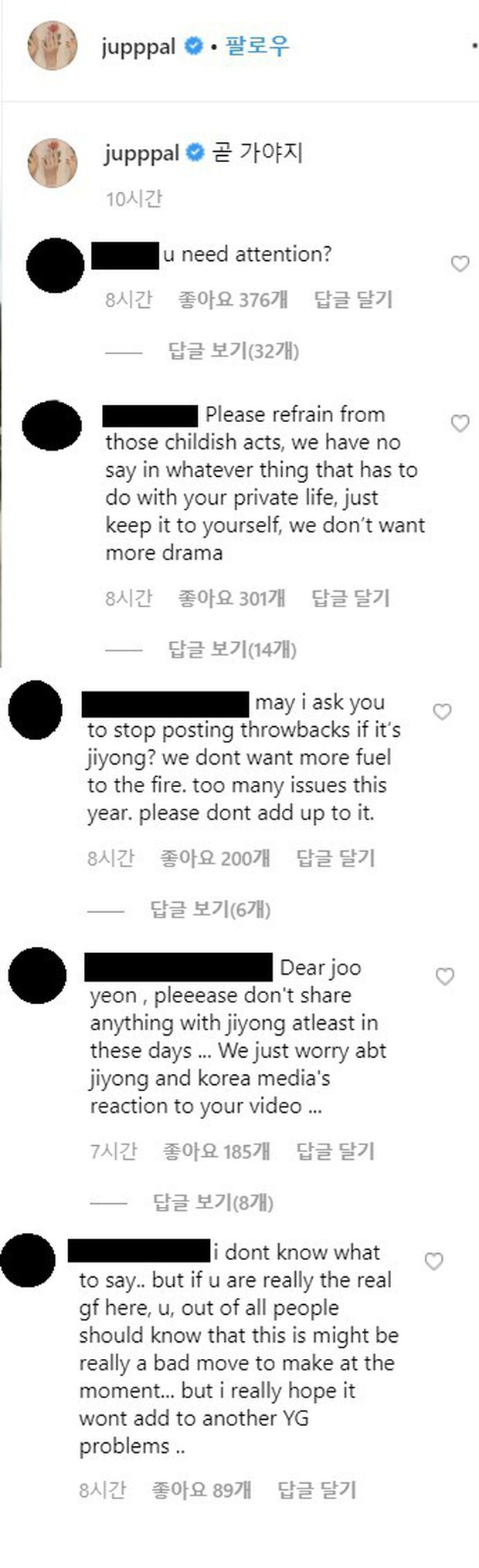 Giữa phốt liên hoàn nhà YG, Lee Joo Yeon gây phẫn nộ khi tung nhầm clip bên G-Dragon: Đến 2 lần liệu còn là lỡ tay? - Ảnh 5.