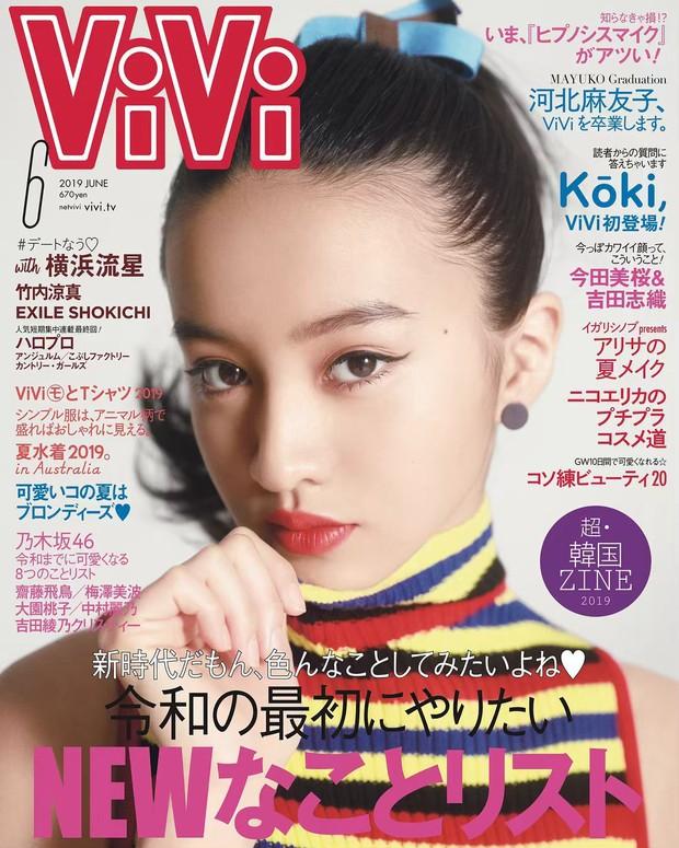 Mẫu nữ 16 tuổi bỗng được Dispatch để ý: Đẹp hiếm có, body khó tin, ai ngờ là con gái tài tử quyền lực nhất Nhật Bản - Ảnh 12.