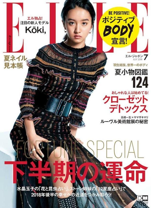 Mẫu nữ 16 tuổi bỗng được Dispatch để ý: Đẹp hiếm có, body khó tin, ai ngờ là con gái tài tử quyền lực nhất Nhật Bản - Ảnh 13.