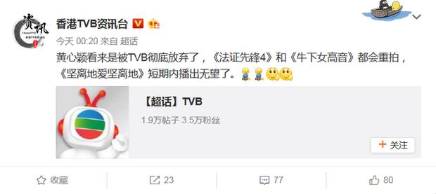 Huỳnh Tâm Dĩnh tiếp tục bị TVB cắt vai, netizen phẫn nộ: Phụ nữ ngoại tình bị tẩy chay ác liệt còn đàn ông vô tư nhởn nhơ? - Ảnh 2.