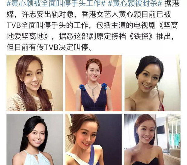 Huỳnh Tâm Dĩnh tiếp tục bị TVB cắt vai, netizen phẫn nộ: Phụ nữ ngoại tình bị tẩy chay ác liệt còn đàn ông vô tư nhởn nhơ? - Ảnh 8.