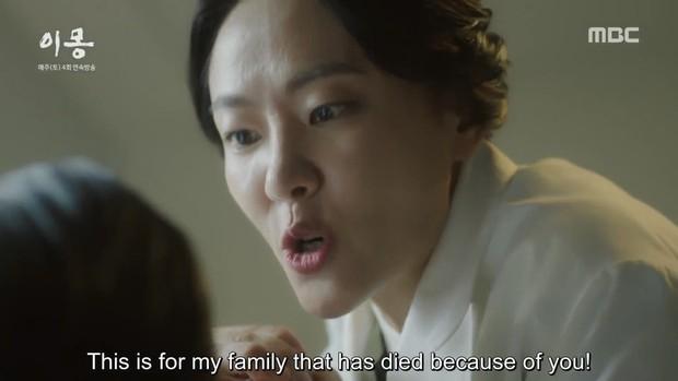 Bom tấn Different Dreams của nữ hoàng Seon Deok gây choáng khi xử lý mọi chuyện bằng... kim tiêm! - Ảnh 10.