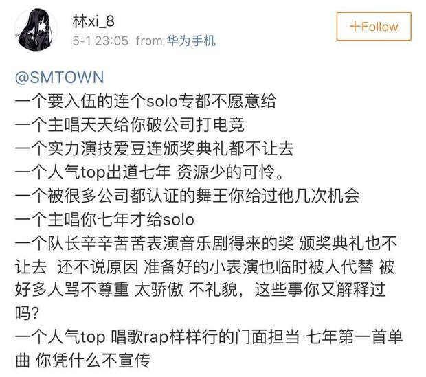Fan bất mãn vì EXO tiếp tục bị công ty đóng băng hoạt động nhưng phản ứng của SM mới gây phẫn nộ - Ảnh 4.
