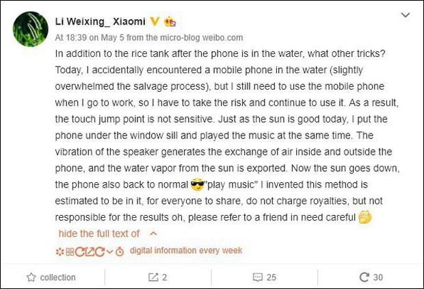 Sếp Xiaomi làm rơi Mi 9 xuống nước đến nỗi liệt cảm ứng, may mắn nhờ mẹo này nên máy lại dùng bình thường - Ảnh 2.