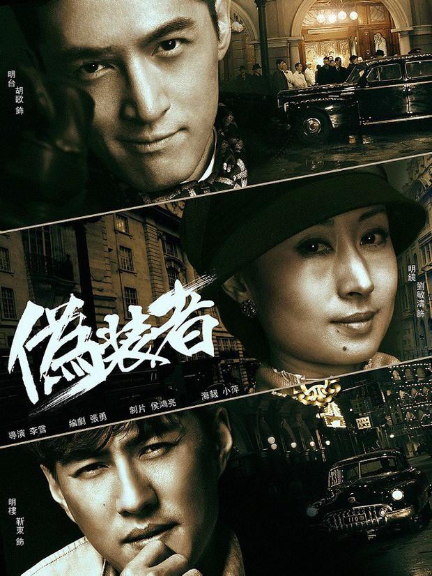 6 bộ phim Hoa Ngữ đặc sắc lấy bối cảnh Thượng Hải: Số 1 có Triệu Vy, Tô Hữu Bằng! - Ảnh 16.