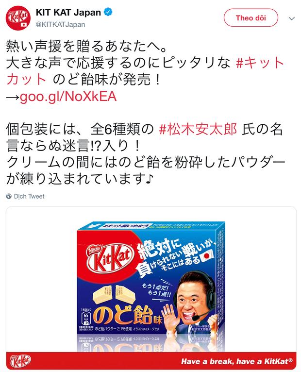 Hết nói với sự cuồng Kit Kat của người Nhật: chữa viêm họng bằng... Kit Kat - Ảnh 3.
