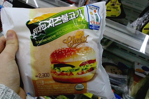 Cửa hàng tiện lợi ở Hàn Quốc được yêu thích đến mức dân tình gợi ý những đặc sản mà du khách không thể bỏ qua - Ảnh 6.