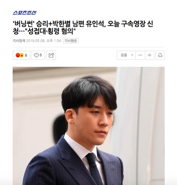 Cảnh sát chính thức xin lệnh bắt giam Seungri, luật sư nói gì về tin đồn đơn vị điều tra bất lực trước vụ bê bối này? - Ảnh 1.