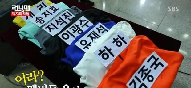 Running Man: 1001 cách để không bị xé bảng tên, quan trọng là... đừng chung đội với Lee Kwang Soo - Ảnh 1.