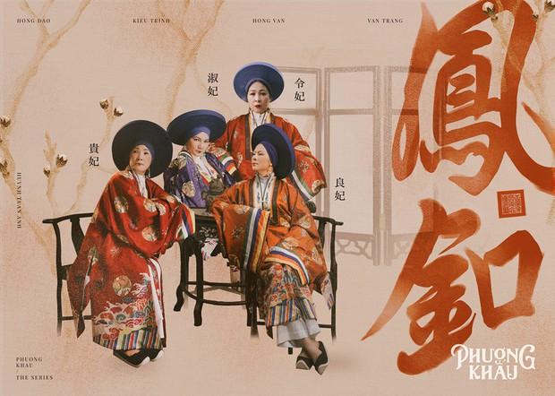 Thánh ăn hại Jun Phạm thần thái bất ngờ, sánh đôi hoàng hậu Diễm My 9x trên thảm đỏ phim cung đấu Việt Nam Phượng Khấu - Ảnh 11.