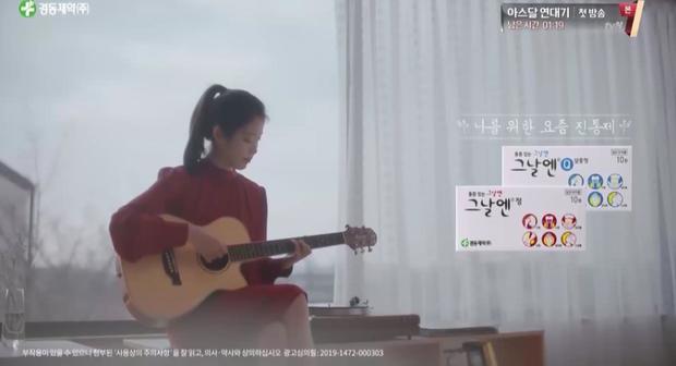 Game Of Thrones Châu Á vừa xì hàng: Song Joong Ki chả thấy đâu đã ngộp thở với 20 phút quảng cáo! - Ảnh 12.