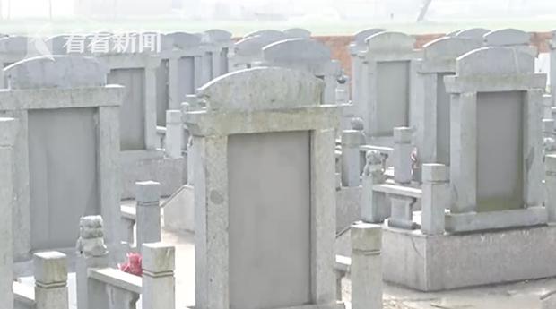 Vừa đi dự đám tang bố vợ về, con rể hoảng hồn nhận được cuộc gọi từ chính người đã khuất - Ảnh 3.