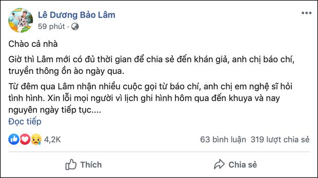 Lê Dương Bảo Lâm chính thức lên tiếng, khẳng định mình bị đánh thật: Lâm không dại dột đem lòng tự trọng ra để dàn cảnh - Ảnh 3.