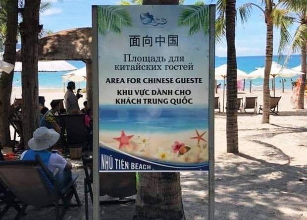 Sở Du lịch Khánh Hòa nói gì về việc đặt bảng Khu vực dành riêng cho khách Trung Quốc? - Ảnh 1.