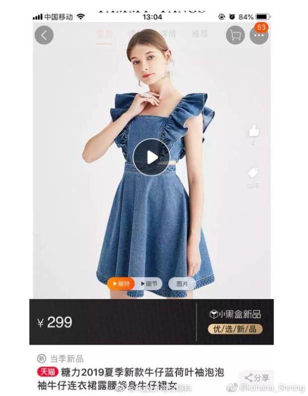 Mặc đồ Taobao rẻ tiền đi thảm đỏ sự kiện, mỹ nhân bất tài Dương Siêu Việt vẫn gây sốt toàn Weibo bởi sắc vóc hoàn mỹ - Ảnh 3.