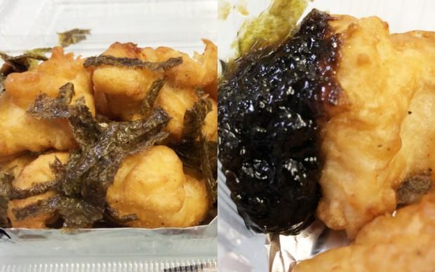 Nghe hơi dị nhưng Nhật Bản có cả món gà rán hương vị... thiếu nữ cho các thanh niên FA thèm hơi bạn gái - Ảnh 4.