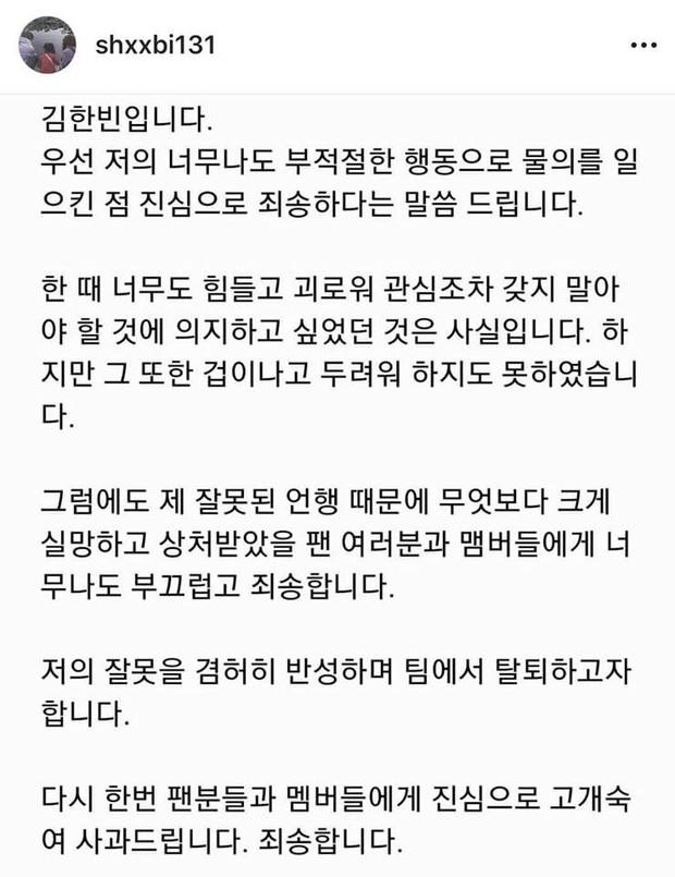 YG chính thức đưa ra phản hồi về tương lai của iKON sau thông báo rời nhóm của trưởng nhóm B.I - Ảnh 1.