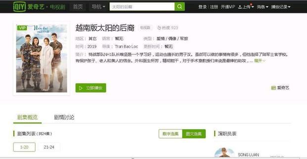 Bất ngờ chưa: Hậu Duệ Mặt Trời bản Việt được kênh truyền hình Trung mua lại nhưng... viết sai tên đạo diễn - Ảnh 2.