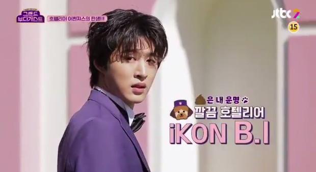 Hệ lụy từ scandal sử dụng chất cấm, cựu trưởng nhóm iKON chính thức bị cắt khỏi 3 show thực tế - Ảnh 4.