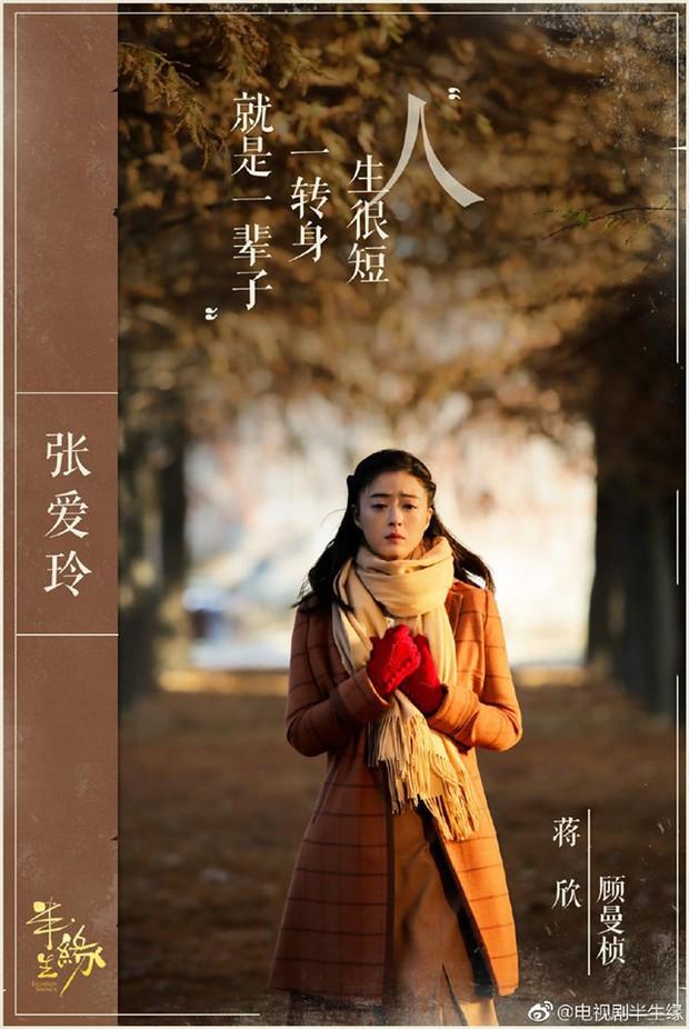 Tưởng Hân: Hoa phi vé vớt sau cái lắc đầu của Phạm Băng Băng, được nhiều người yêu mến nhưng lẻ bóng ở tuổi 36 - Ảnh 22.