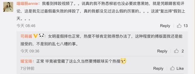 Siêu vòng 1 Liễu Nham chiếm spotlight với màn ngã sõng soài giả tạo khiến netizen ức chế tại thảm đỏ - Ảnh 8.