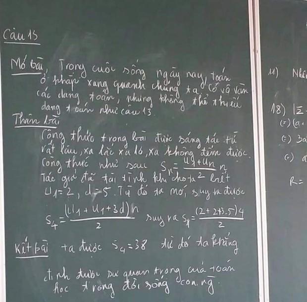 Học Chuyên Văn nhưng bị bắt làm bài thi môn Toán, nam sinh biến tấu ra lời giải đọc không nhịn được cười - Ảnh 1.