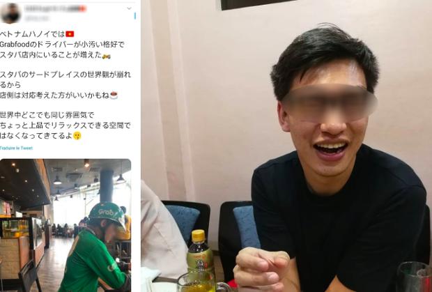 Chê shipper Việt bẩn bẩn làm mất sự thanh lịch của Starbucks, CEO Nhật nhận mưa gạch đá từ cộng đồng mạng - Ảnh 1.